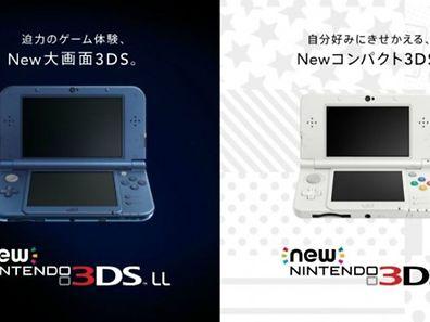 Bald schon in Japan auf dem Markt, aber erst 2015 in Europa erhältlich: der NEW 3DS