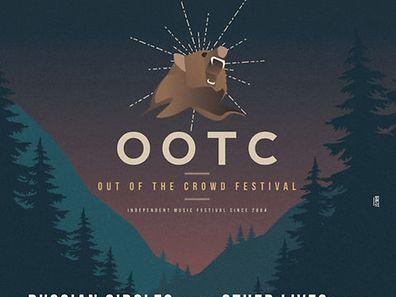 OOTC: Une douzième édition haut en couleurs