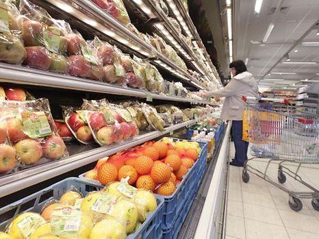 """Laut """"Comité pour une Paix Juste au Proche-Orient"""" (CPJPO) wird Cactus kein Obst und Gemüse mehr verkaufen, dass möglicherweise aus dem israelisch besiedelten Westjordanland stammt."""