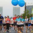 Beim ING Night Marathon starten Läufer und Läuferinnen mit ganz unterschiedlichen Einstellungen.