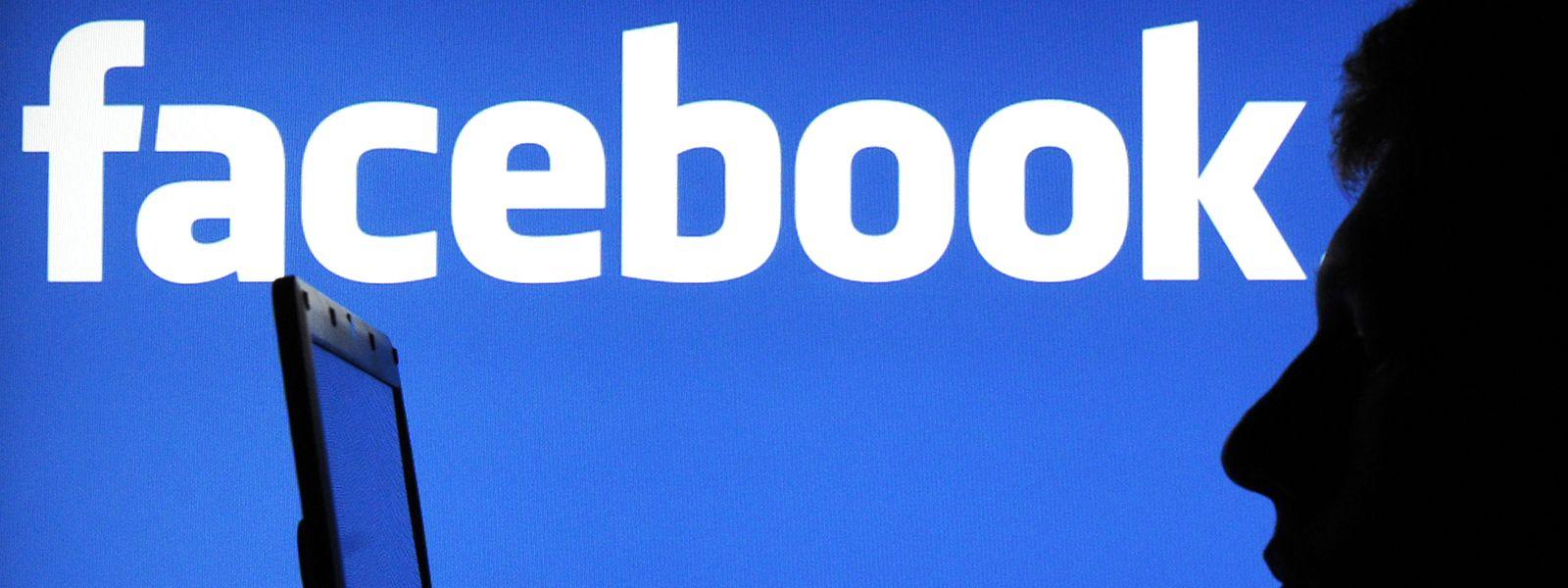 Im Facebook-Netzwerk hakte es am Mittwochabend.