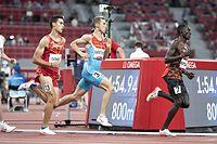 Charel Grethen (Leichtathletik, Siebter Tag) / Olympia, Olympische Spiele, Tokio 2020 / 05.08.2021 / Olympic Stadium, Tokio / Foto: Christian Kemp