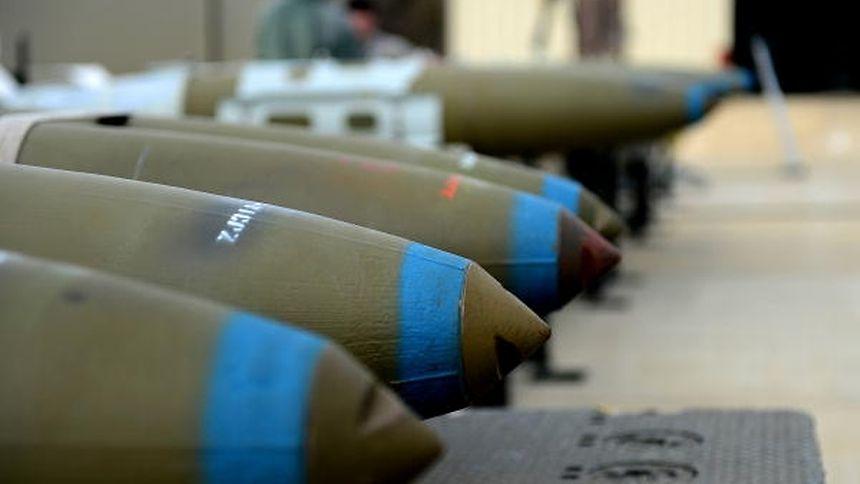 Der US-Kongress hat bei Waffenverkäufen an andere Länder ein Mitspracherecht. Eine Zustimmung dürfte aber wahrscheinlich sein.