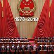 Nach der Mao-Ära leitete Deng Xiaoping 1978 die Öffnungs- und Reformpolitik in China ein.