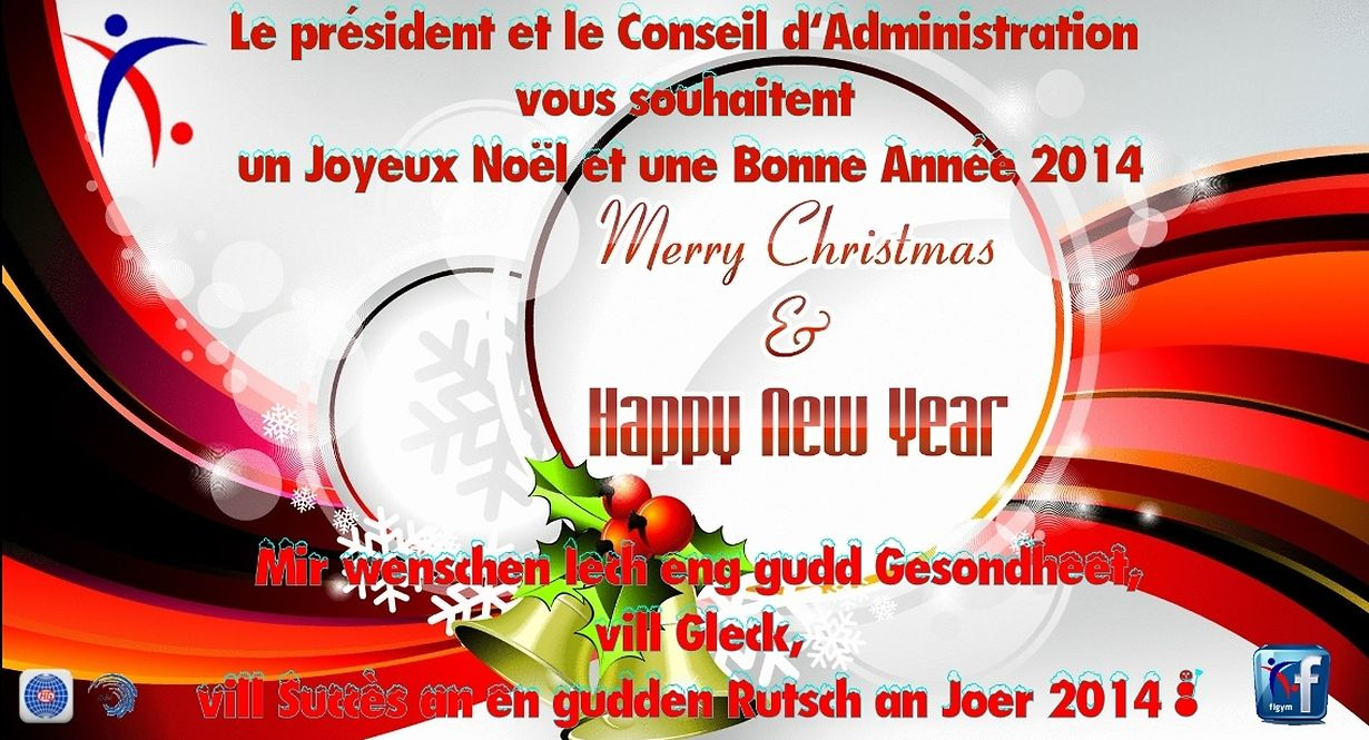 mywort - Merry Christmas and Happy New Year 2014