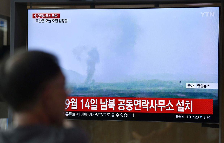 Nordkorea hat nach südkoreanischen Angaben das innerkoreanische Verbindungsbüro in der Grenzstadt Kaesong gesprengt.