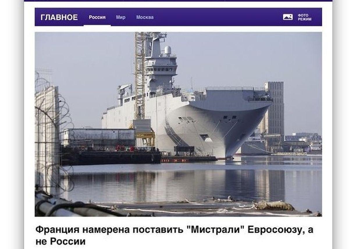 Wie dieses Schiff nach Luxemburg gelangen sollte, hat sich in Russland wohl niemand gefragt.