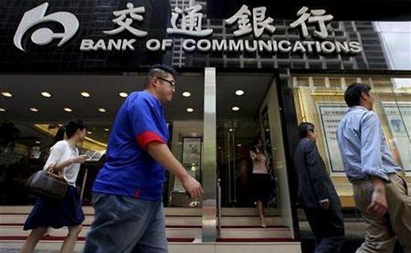 Luxemburger wort une septi me banque chinoise pressentie for Chambre de commerce luxembourg cours du soir