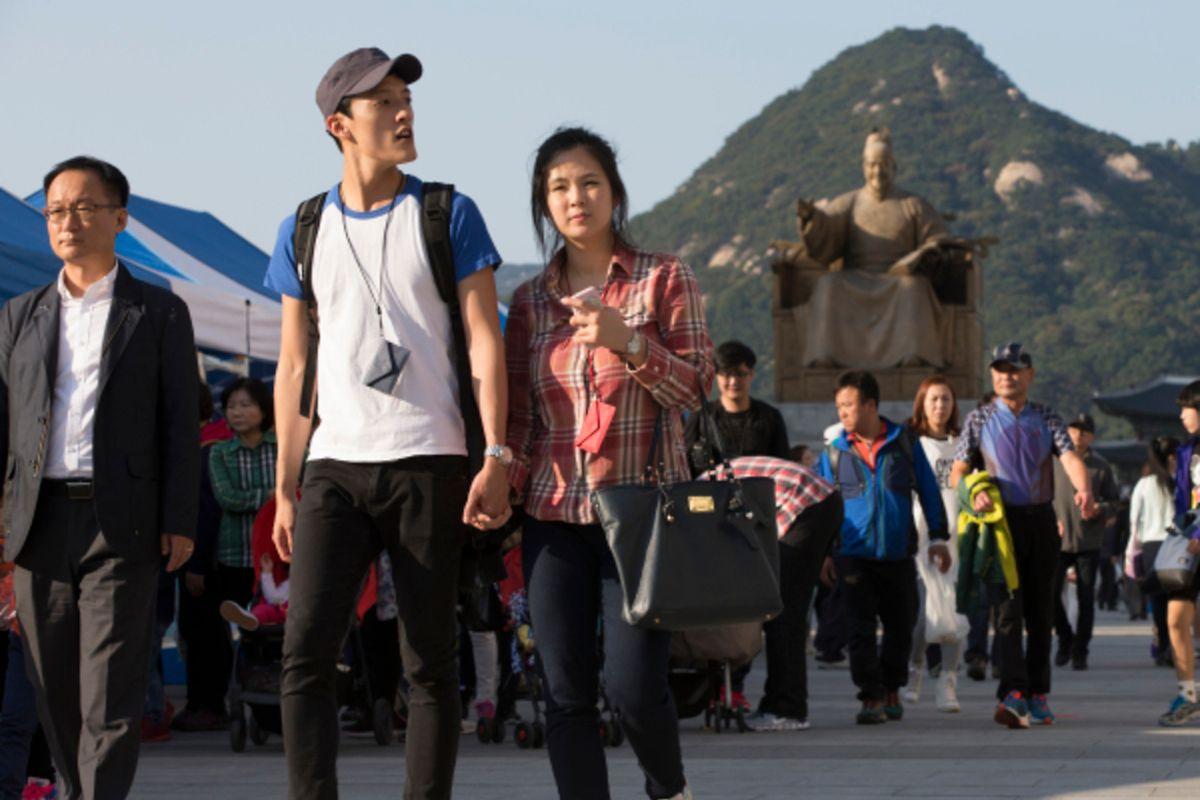 La Corée du Sud, quinzième puissance économique mondiale.