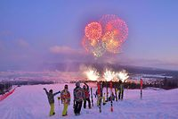 "This picture taken on December 2, 2019 and released from North Korea's official Korean Central News Agency (KCNA) on December 3, 2019 shows skiers watching fireworks during a ceremony to mark the completion of the construction of the township of Samjiyon County. (Photo by STR / various sources / AFP) / South Korea OUT / ---EDITORS NOTE--- RESTRICTED TO EDITORIAL USE - MANDATORY CREDIT ""AFP PHOTO/KCNA VIA KNS"" - NO MARKETING NO ADVERTISING CAMPAIGNS - DISTRIBUTED AS A SERVICE TO CLIENTS / THIS PICTURE WAS MADE AVAILABLE BY A THIRD PARTY. AFP CAN NOT INDEPENDENTLY VERIFY THE AUTHENTICITY, LOCATION, DATE AND CONTENT OF THIS IMAGE --- /"
