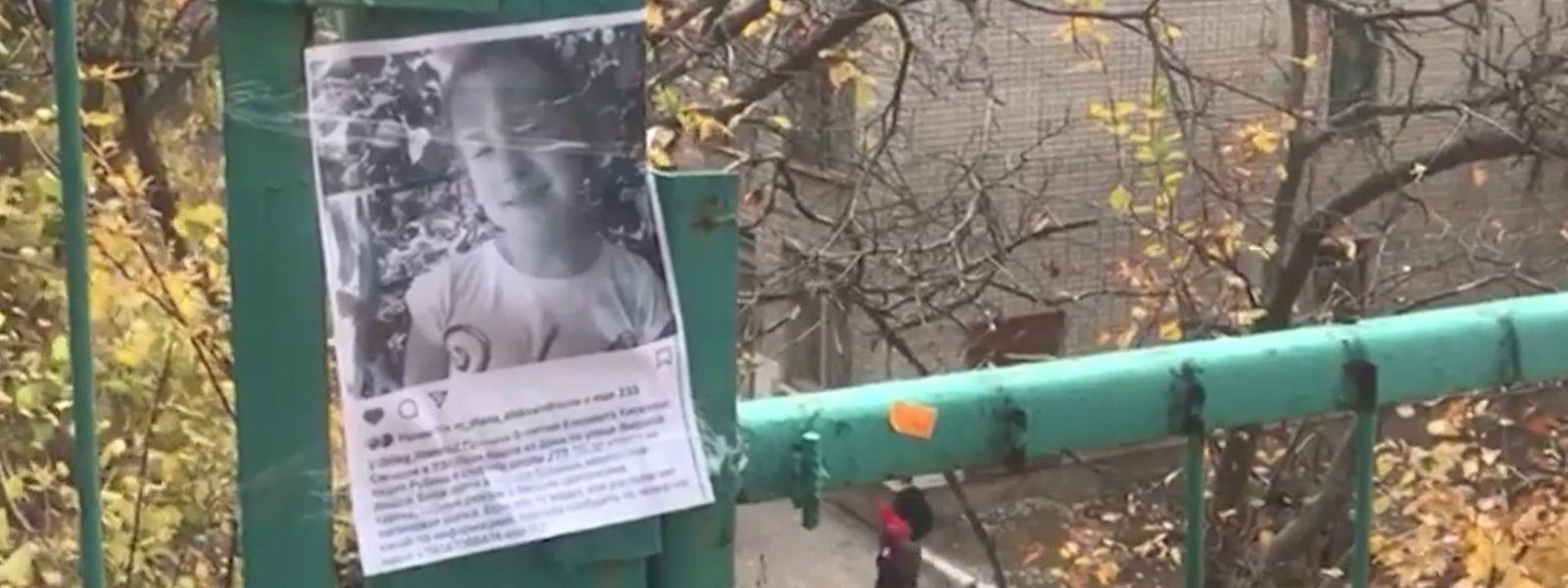 Die Tragödie in Saratow. Nach dem Mord an einer 9-Jährigen fordern die Anwohner, den Verdächtigen zur Lynchjustiz freizugeben.