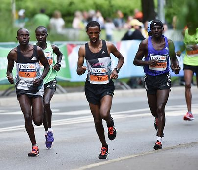From left ro right: Frederik Ngeny, Bellor Yator, Yonas Kinde and John Komen shortly after the start in 2016.