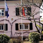 Governo português admite corrigir contratação abaixo do salário mínimo na embaixada de Portugal