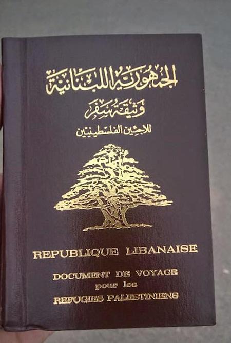 "Passaporte Libanês de Heba Nabil Iskandarani para ""Refugiados Palestinianos"""