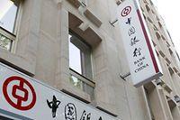 Unter den chinesischen Banken ist die Bank of China am längsten in Luxemburg aktiv.