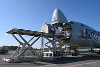 Cargolux en tant que pont aérien (26.04.2020)
