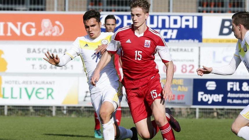 Jan Ostrowski läuft für die U19 von Eintracht Frankfurt auf.