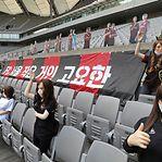 FC Seoul pede desculpa por colocar bonecas sexuais a simular adeptos