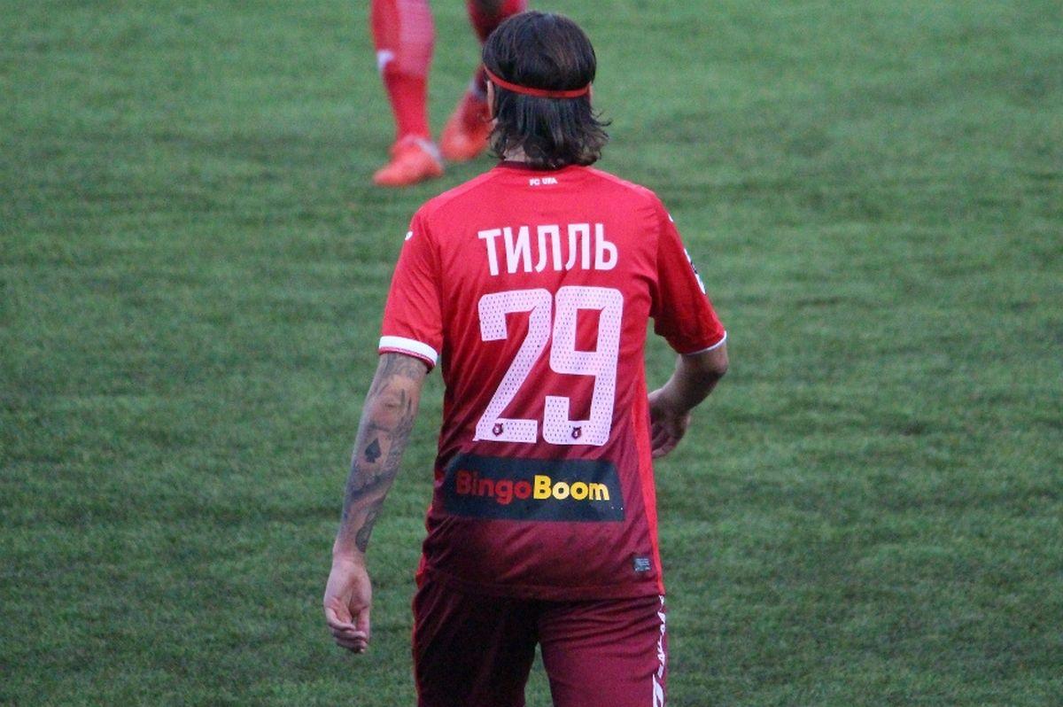 """Olivier Thill, n°29 du FK Oufa: """"L'équipe a laissé beaucoup d'influx sur la scène européenne"""""""