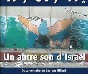 Un autre son d'Israël