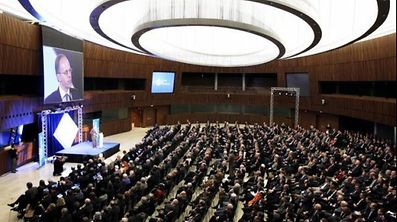 Inside the European Convention Center in Kirchberg where ministers will meet