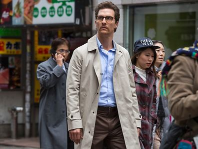 "In Gus Van Sants Drama ""The Sea Of Trees"" reist Matthew McConaughey nach Japan in den als ""Selbstmord-Wald"" bekannten Aokigahara-Wald, um seinem Leben ein Ende zu setzen"
