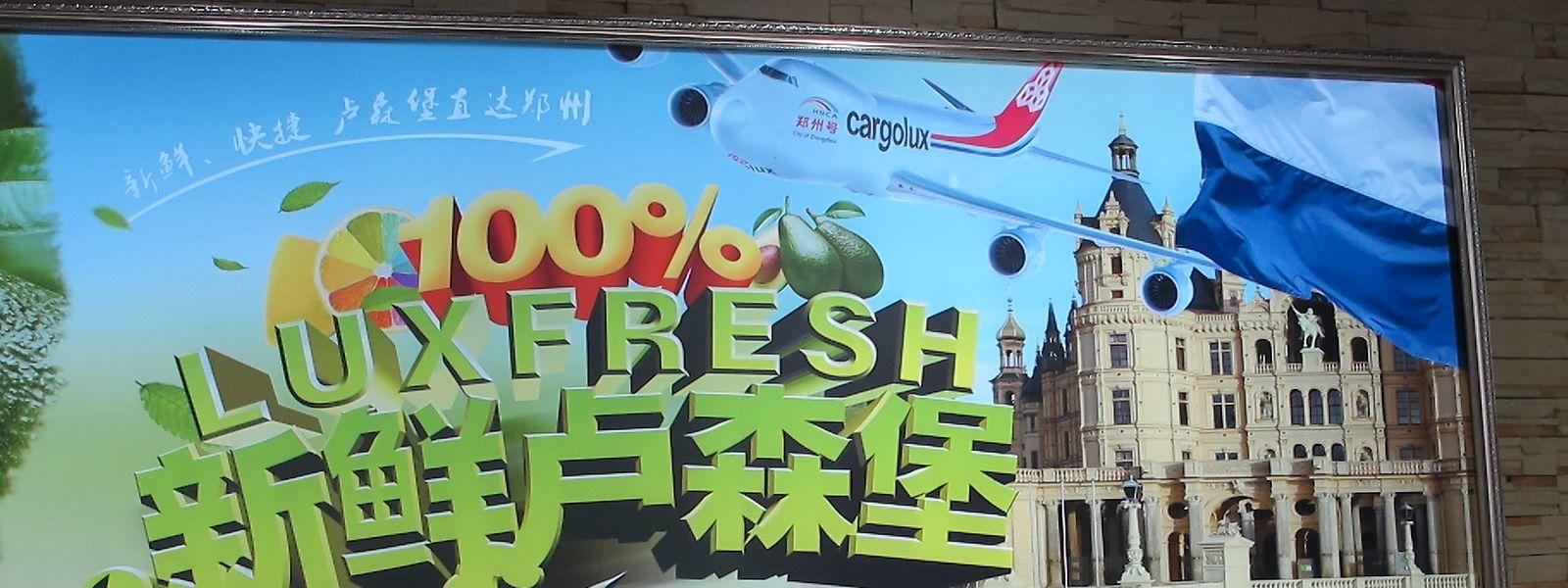 """Cargolux war im Januar 2015 Co-Founder des Joint Venture """"Luxfresh"""", das bezweckt, frische und hochwertige Produkte aus Europa auf einer Plattform für elektronischen Handel in Zhengzhou zu verkaufen."""