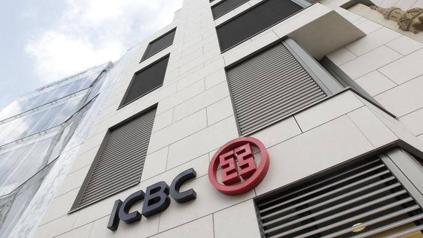 Seven ICBC directors are already under investigation in Spain for alleged money laundering.