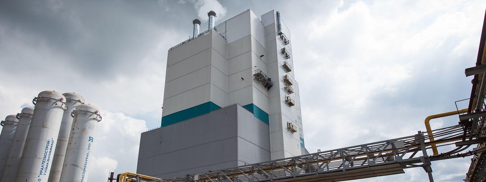 Le groupe sidérurgique russe NLMK a modernisé deux hauts fourneaux à Lipetsk avec la technologie d'injection de charbon pulvérisé