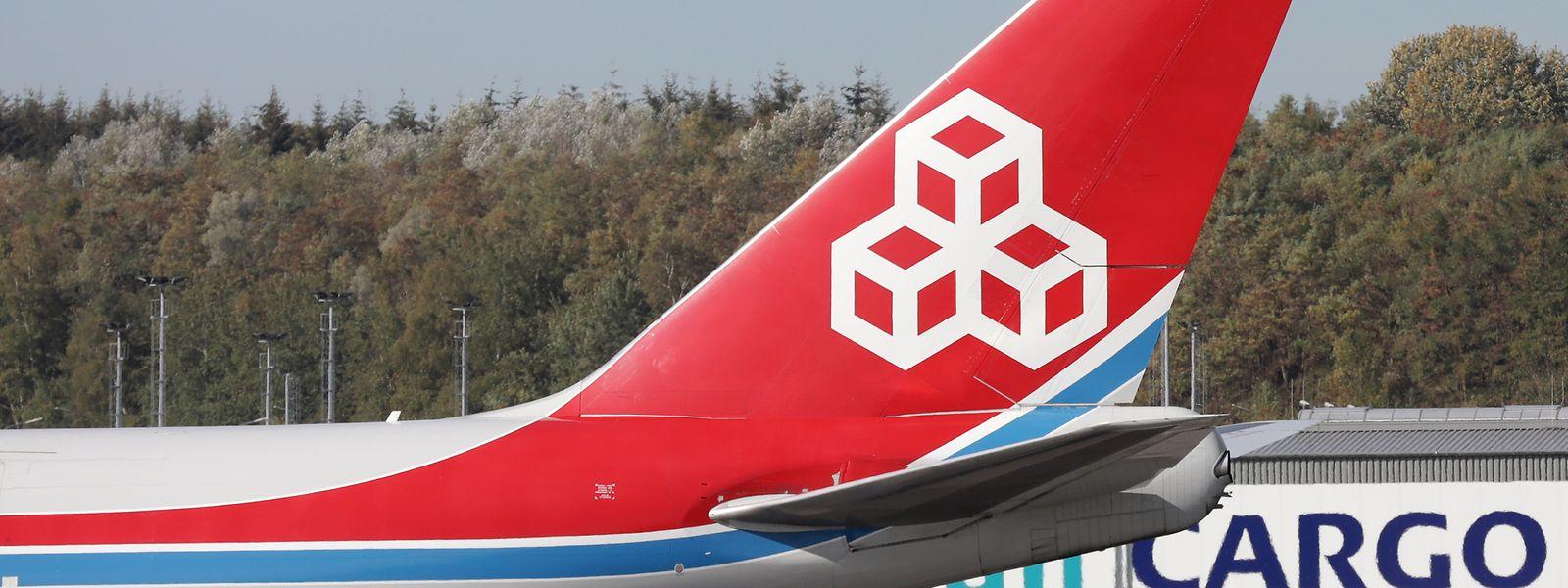 Après Pékin, Shanghai, Zhengzhou et Xiamen, Cargolux pourrait desservir une cinquième ville chinoise: Chengdu.