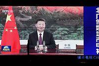 Der chinesische Präsident Xi Jinping musste sich vom US-Präsidenten einiges gefallen lassen.