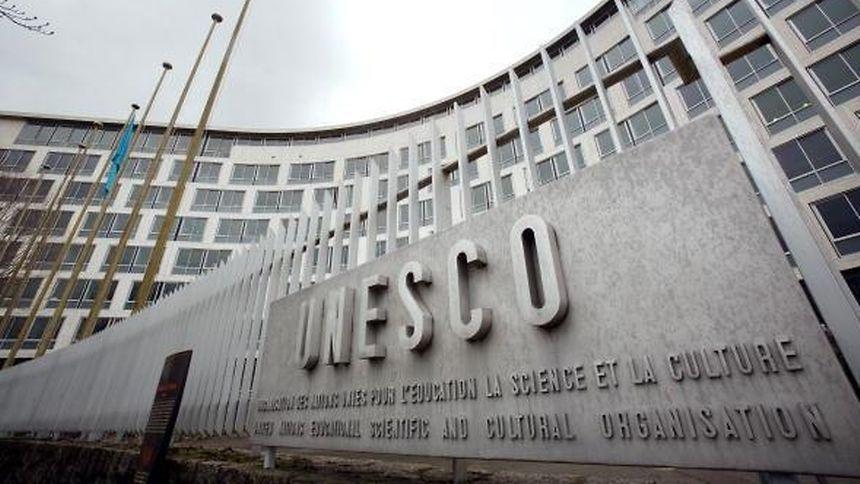Le retrait ne sera effectif qu'à compter du 31 décembre 2018, conformément aux statuts de l'Unesco.