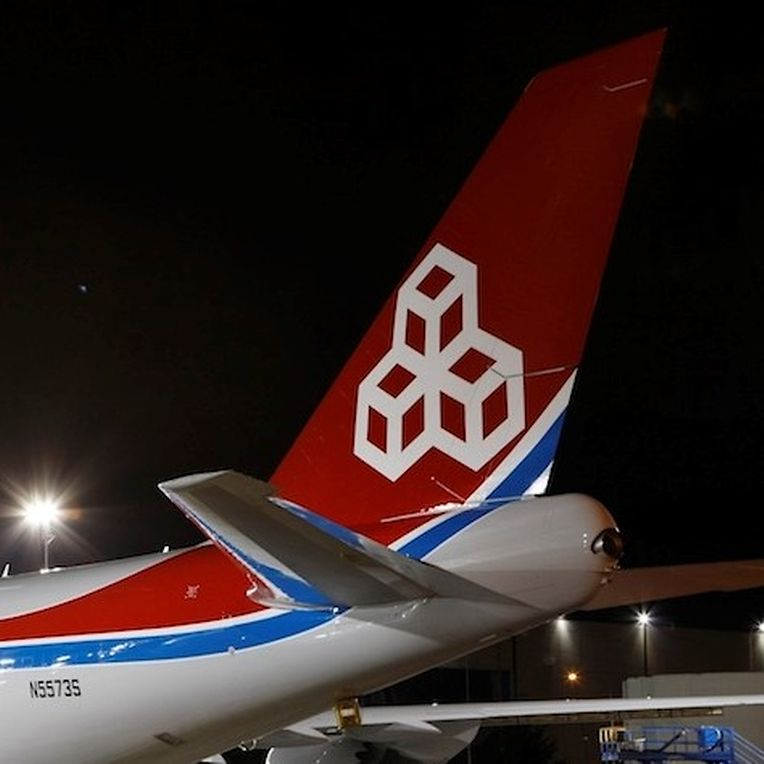 The SME was also chosen for some adhesives recalling the 50 years of Cargolux.