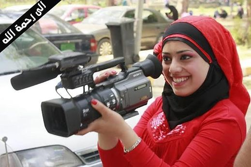 Nawras, pictured, was killed while working for the channel during an armed attack