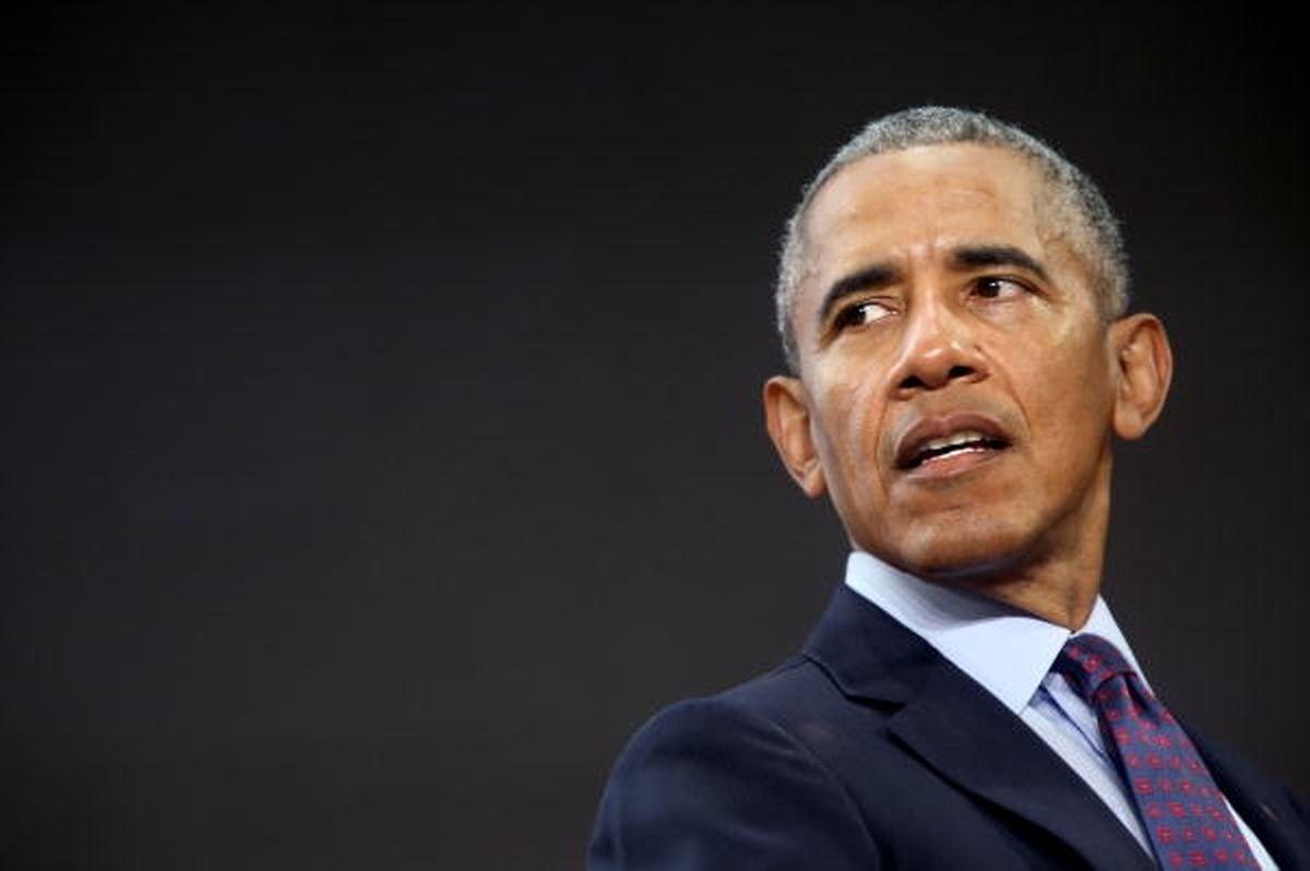"Der frühere US-Präsident Barack Obama hält in Johannesburg die jährliche ""Mandela Lecture""."