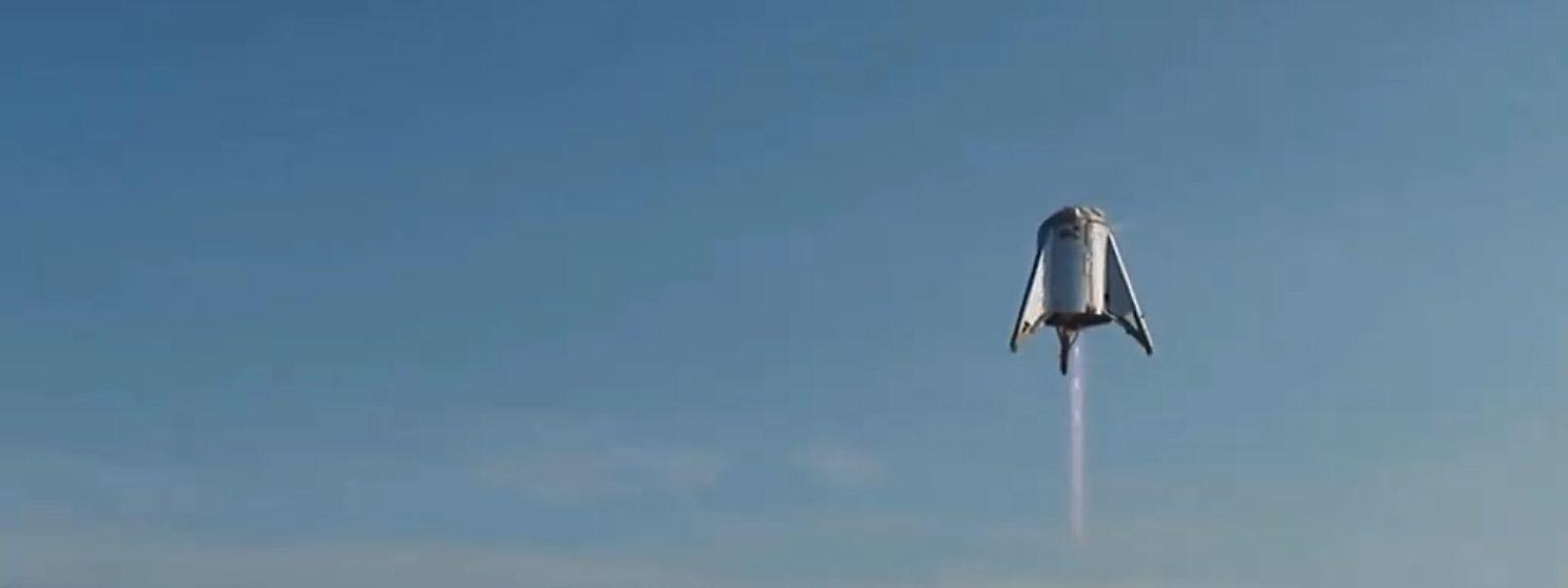 Die Starhopper im Flug.