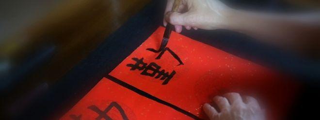 Neben der Sprache wird in den Kursen auch Literatur und Kalligrafie gelehrt.