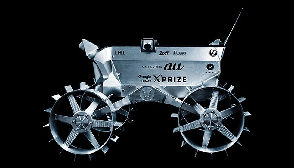 ispace is hoping to win the Google Lunar XPRIZE with this rover designed for exploration missions on the moon.