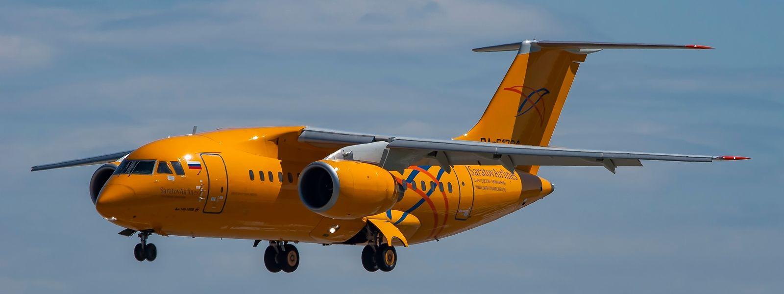 Ein Flugzeug der Saratow Airlines vom Typ An-148 ist kurz nach dem Start über Moskau abgestürzt.