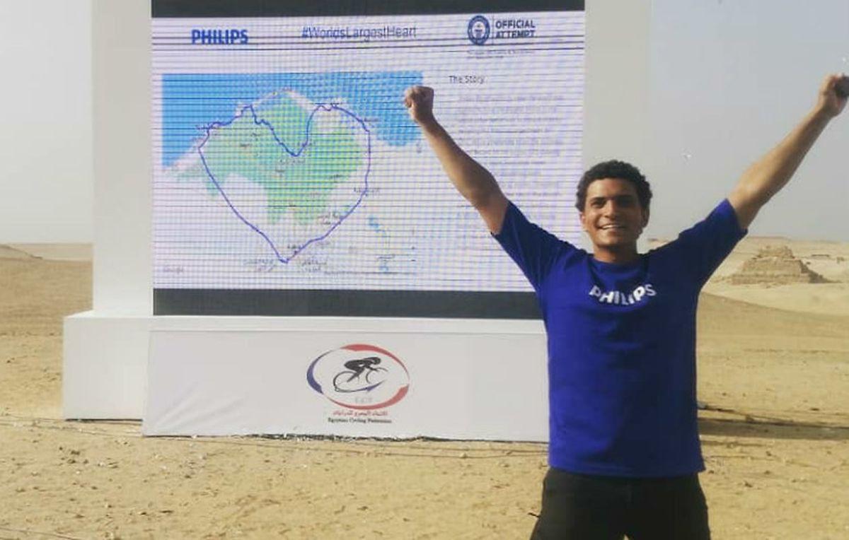 Le précédent record du monde avait été réalisé en Egypte, à l'automne 2018.