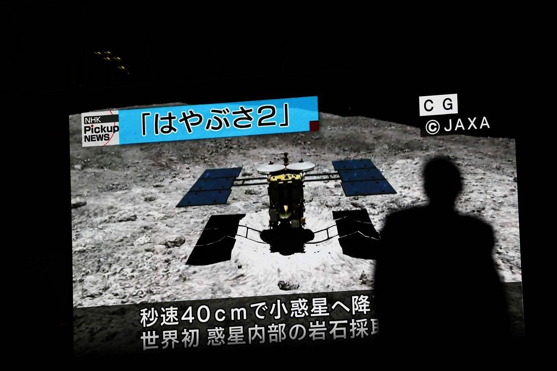Bilder aus dem Kontrollzentrum in Japan.