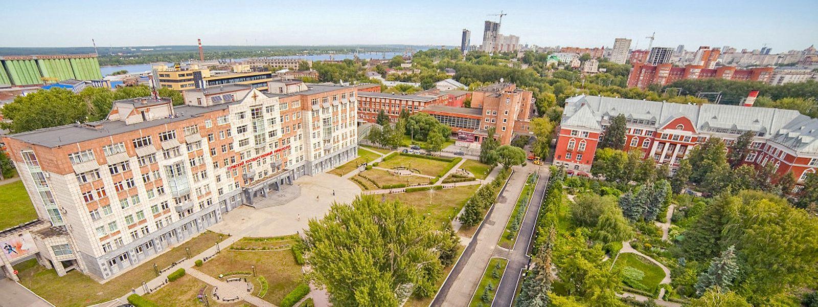 Campus universitário na cidade russa de Perm.