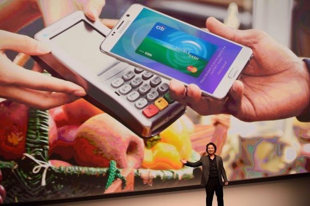 Samsung Pay soll die Kartenzahlung ersetzen.