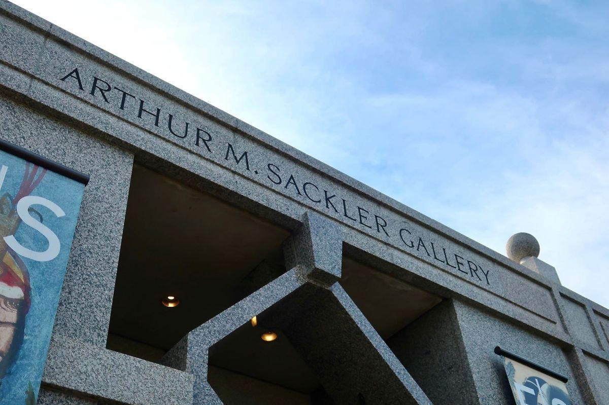 La Galerie Arthur M. Sackler et la Galerie d'art Freer forment les musées nationaux de l'art asiatique de la Smithsonian Institution à Washington